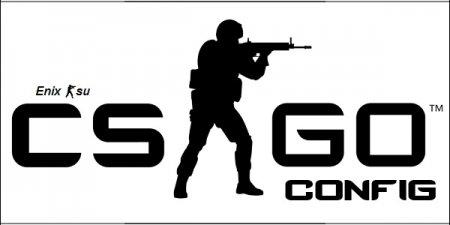 Как установить конфиг CS GO